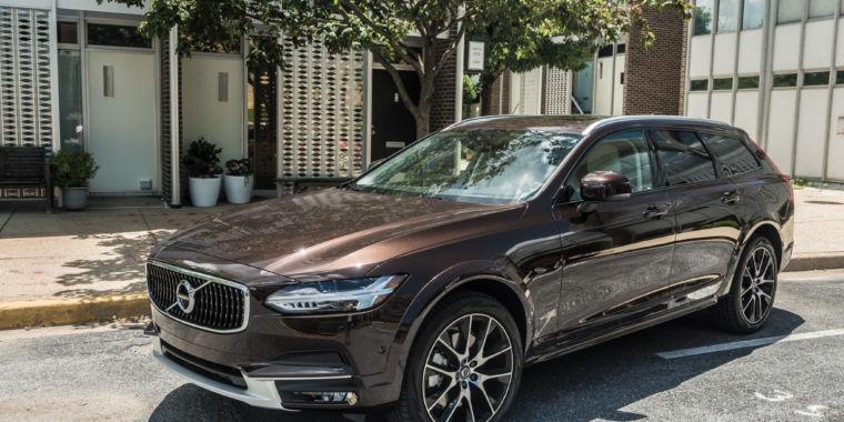 коричневый авто