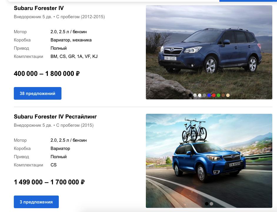 Subaru Forester 4 цены