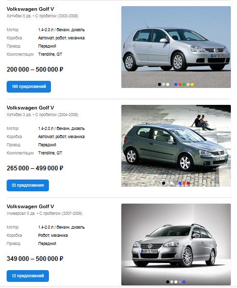 Volkswagen Golf V цены auto.ru